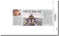 070708_RajasthanPatrika